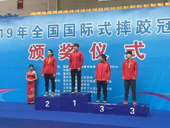 2019全国国际式摔跤冠军赛落幕 山东女跤收获两金