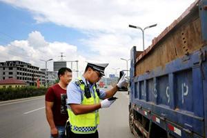 青岛交警公布2019年10月份十大交通安全高风险运输企业