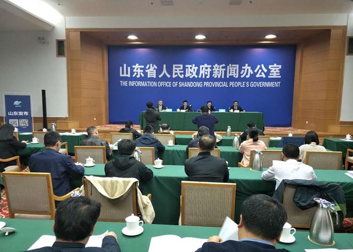 山东省医疗保障及经办服务地方标准发布 10月30日起实施