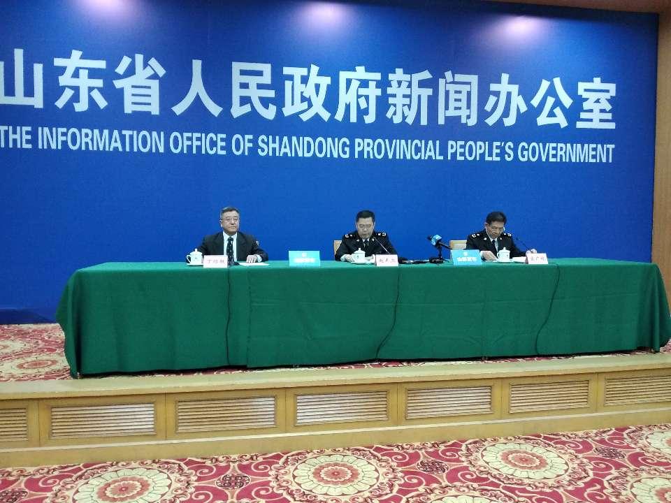 """前三季度山东省对""""一带一路""""沿线国家一般贸易进出口3054.7亿元"""