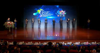 第七届中国大学生高分子材料创新创业大赛在菏泽单县开赛