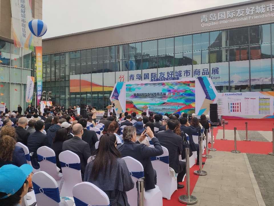 5大洲37城特色商品齊聚青島 打造永不落幕的友城品牌展