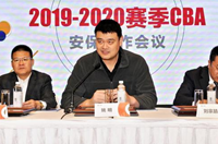 CBA新赛季即将拉开帷幕!全明星赛确定在广州举办