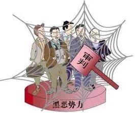 抢占工程、强迫交易、暴力威胁!淄博十余人恶势力犯罪集团一审宣判