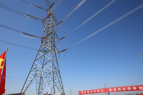 http://www.jienengcc.cn/jienenhuanbao/142109.html