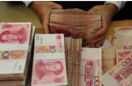 前三季度山东省本外币贷款保持平稳较快增长,增量超过去年全年