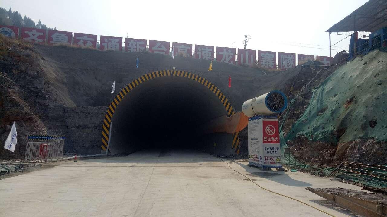 新台高速首个隧道龙山寨隧道单向贯通