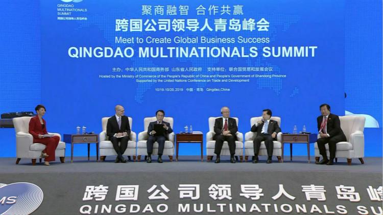 跨国公司领导人青岛峰会丨中国人保董事长缪建民:与跨国公司加强合作,共同分享市场机遇