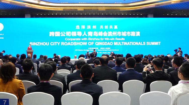 """90秒丨当下有为 未来可期!佘春明向跨国公司发出邀请""""开放的滨州欢迎您"""""""