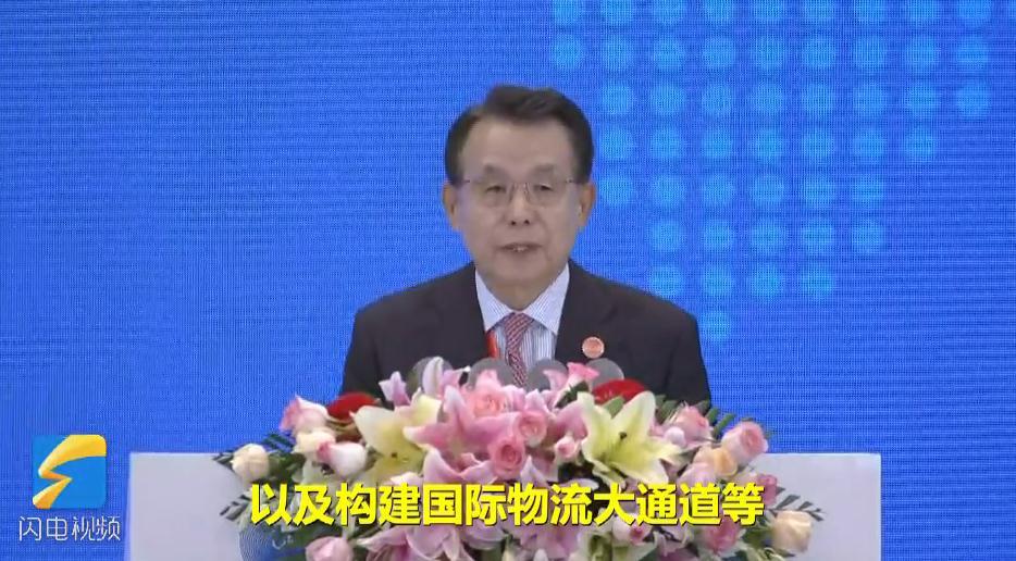 跨国公司领导人青岛峰会丨韩国前总理韩升洙:紧密合作 追求共同发展