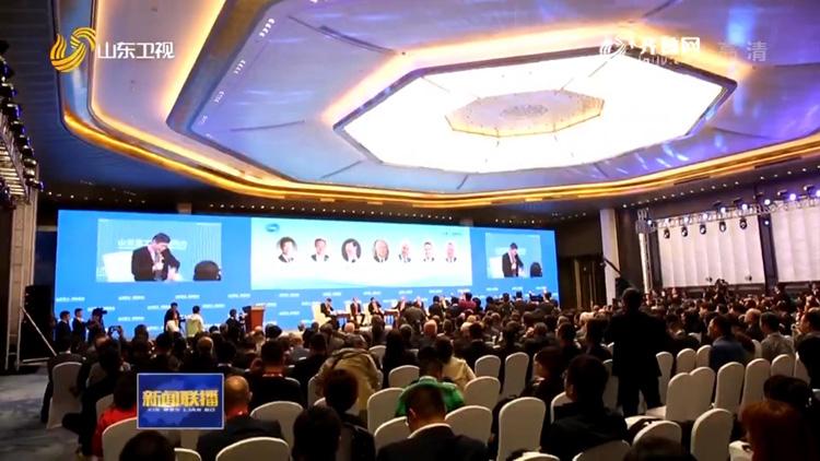 聚焦跨国公司领导人青岛峰会丨山东重工专场论坛:全球化与国际合作