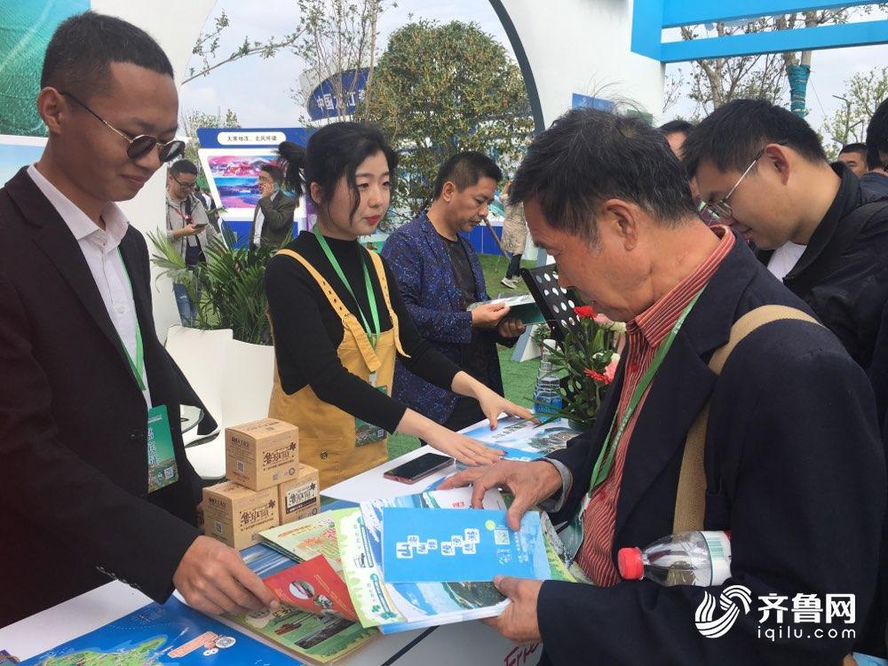 山东展馆闪耀中国森林旅游节 重点推介泰山等30余处旅游资源