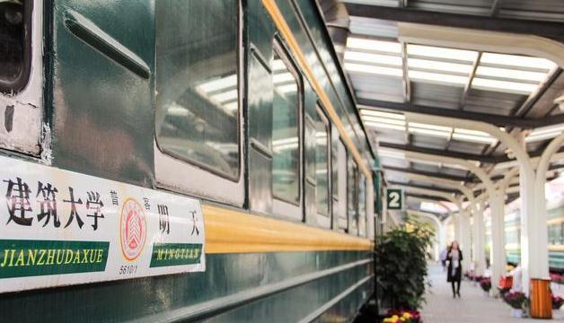 """直播预告丨""""舌尖上的大学""""第2站打卡山建大绿皮火车食堂"""