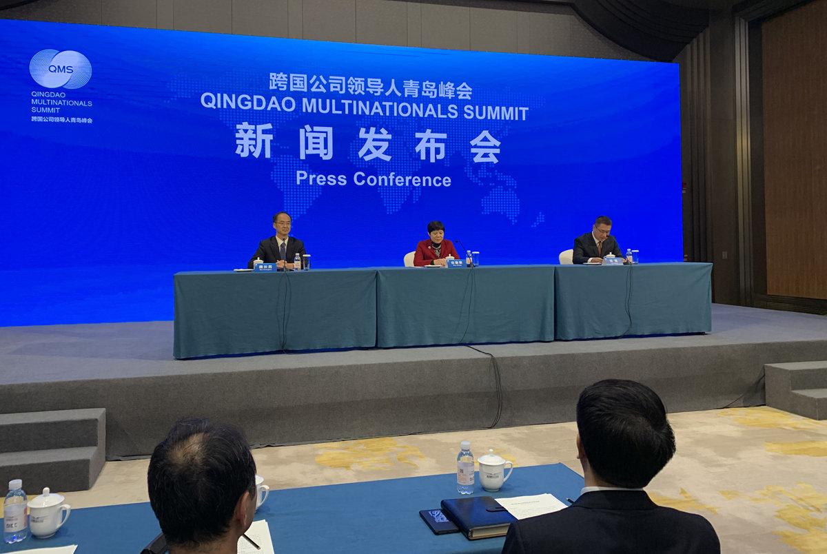35个国家超5100位嘉宾参加首届跨国公司领导人青岛峰会