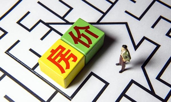 济南9月新房价格环比下降0.4% 已连续降两个月