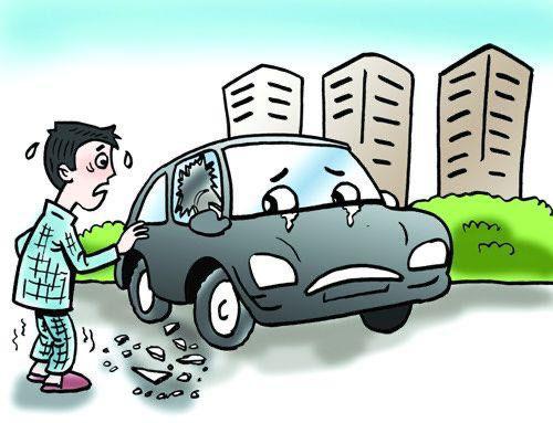 担心女友受骚扰 淄博这名男子砸坏他人车辆被刑拘