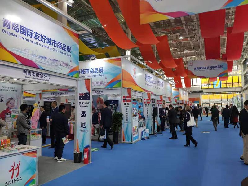 闭幕不落幕 青岛国际友好城市商品展4天销售2270万元