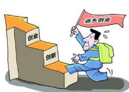 """菏泽提供300万创业贷款,聊城""""高精尖""""可享房补..一图get山东各地如何""""引智返乡"""""""