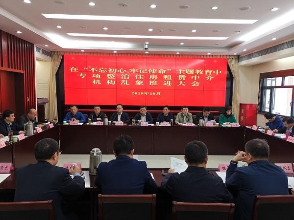 济南:严打中介发布虚假房源、违规开展租金消费贷等行为