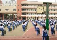 再上56天!1月12日济南中小学放寒假!