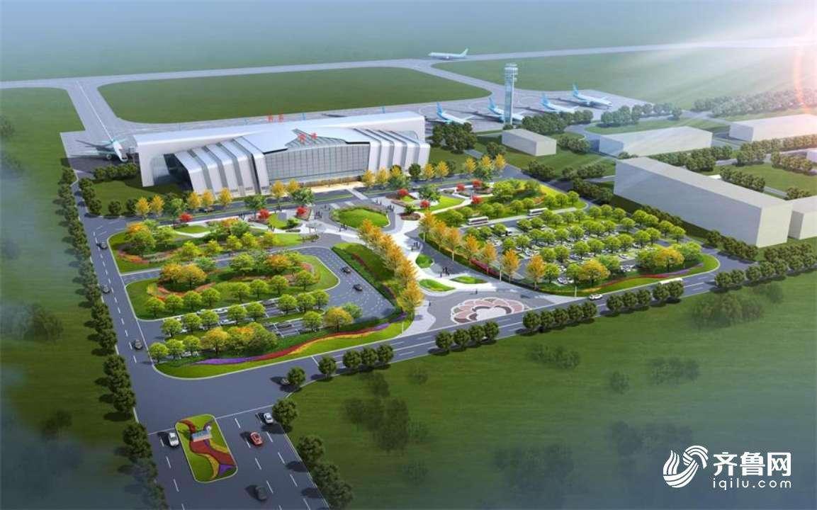 菏泽机场等三个项目将于年底开工