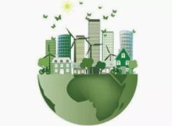 第十届中国能源科学家论坛将于25至27日在聊城茌平举行