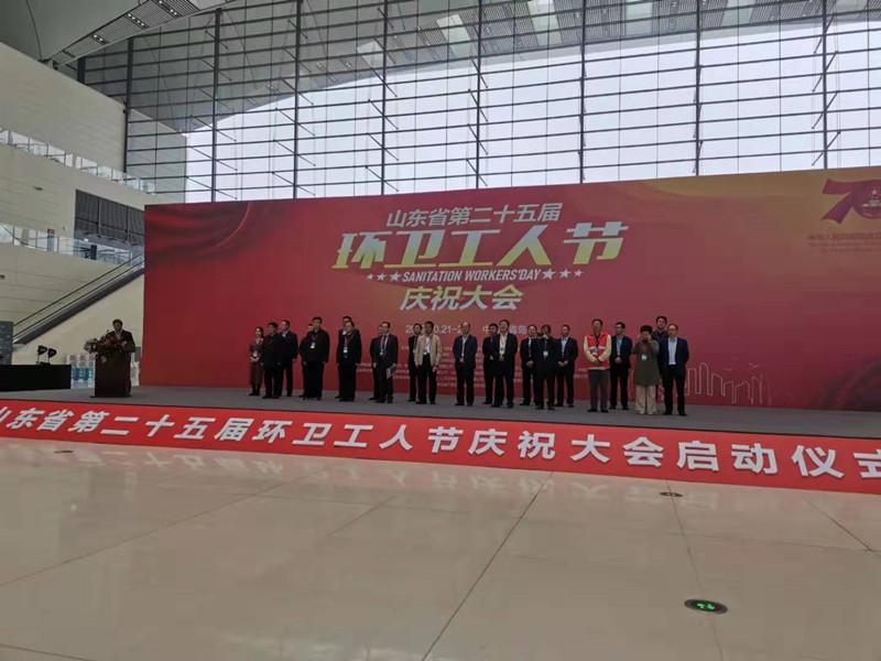 向环卫工人致敬!山东省第二十五届环卫工人节庆祝大会在青岛举办