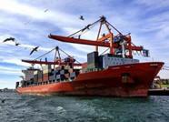 最新!1-9月山东省外贸进出口增长6.4%,高于全国3.6个百分点