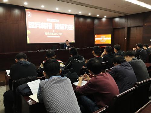 短兵相接 视频为王——山东融媒培训·短视频培训班在济南开班