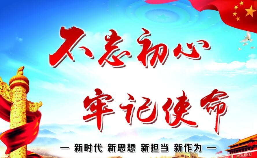 淄博市公安局出台《八个必须》持续推深做实主题教育