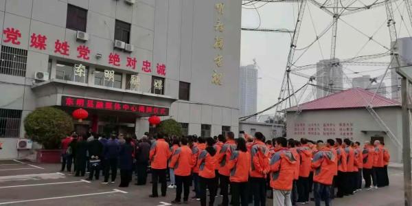 菏泽市东明县融媒体中心揭牌成立