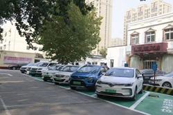 52秒|低碳环保!聊城开发区机关率先引进共享新能源汽车