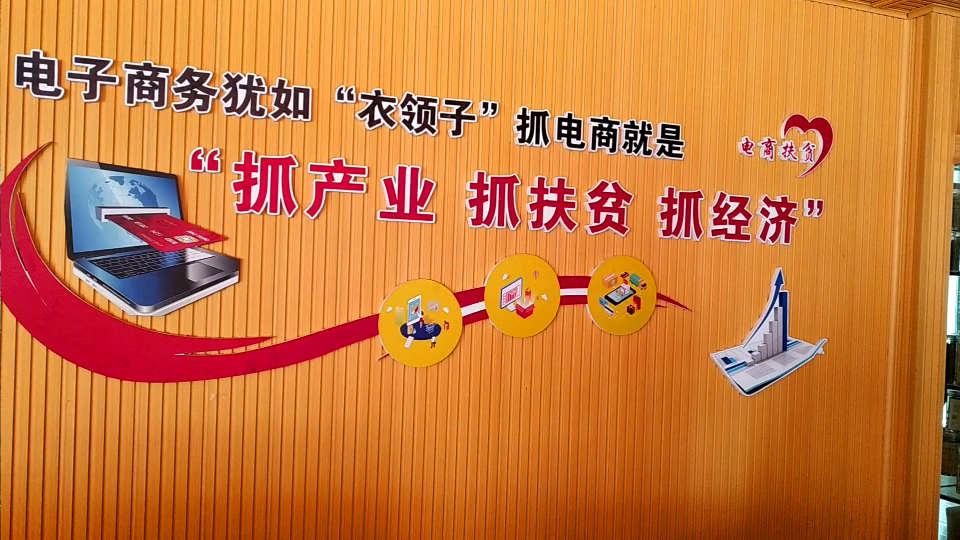 61秒|青岛对口帮扶结硕果 电商发展助力陇南脱贫攻坚