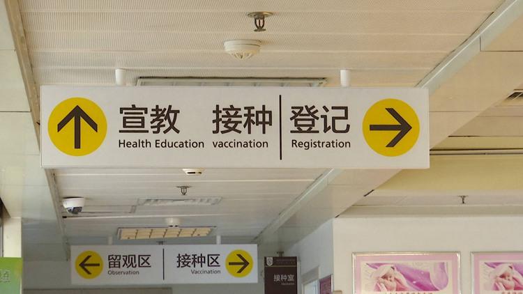 """55秒丨流感疫苗再成""""抢手货"""",你打上了吗?医生:不是所有人都适合接种"""