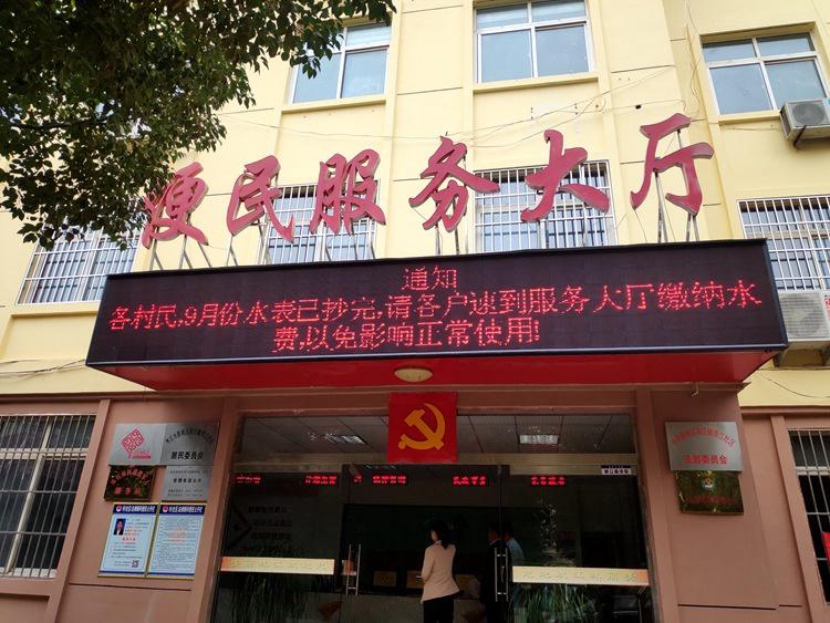 问政追踪|枣庄:智慧社区设施恢复使用 智能门禁、高清监控多举齐下改善服务