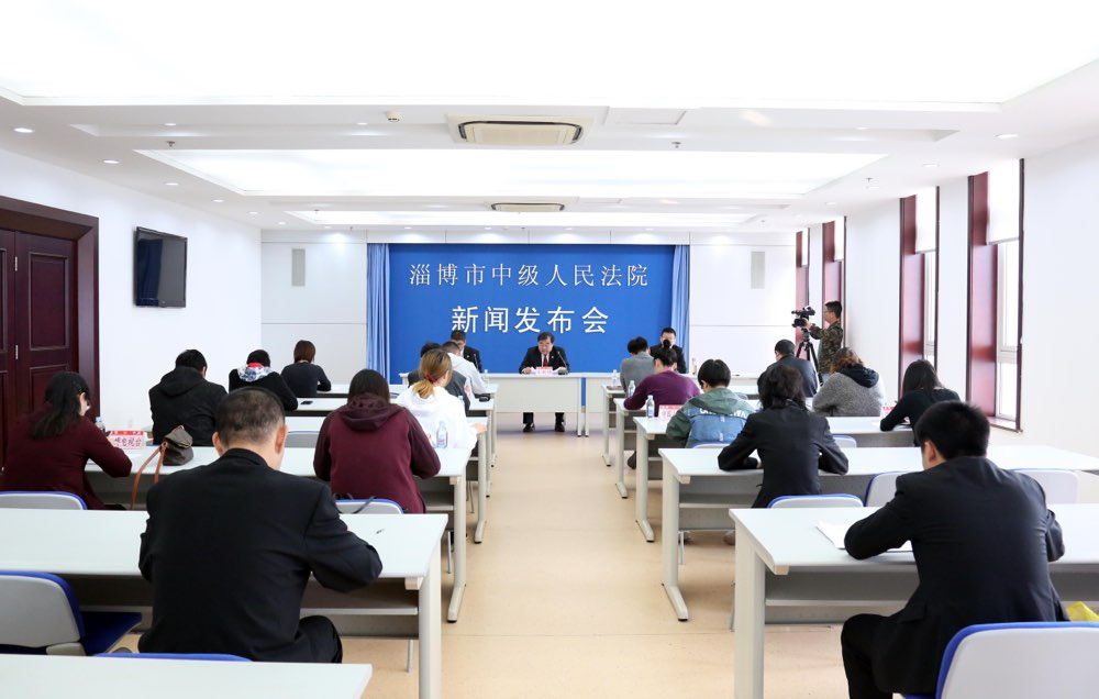 淄博市法院发布破产审判十大典型案例