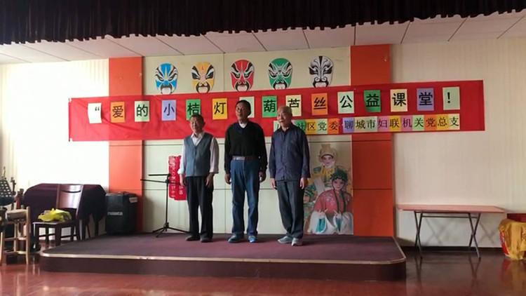 问政追踪|聊城:小区养老设施登记在册统一管理,日间照料中心引入第三方人员运营