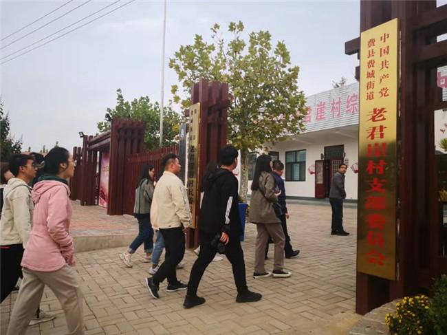 乡村振兴看临沂丨费县老君崖:潜心谋产业 拓宽小康路
