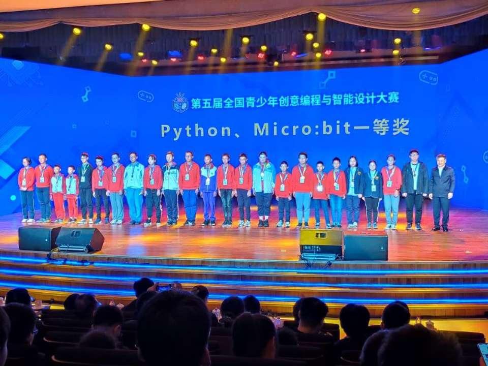 世界教育机器人大赛(WER)山东省国际公开赛在日照开赛