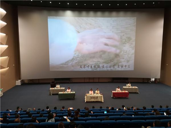 """2019""""百万市民游崂山""""启动 全民共享旅游""""红利"""""""