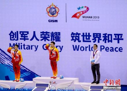 军运会圆满落幕 中国摘133金夺金牌榜奖牌榜第一