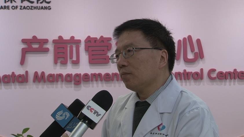 枣庄市妇幼保健院:由于妊娠风险过高 曾派专人劝产妇中止妊娠