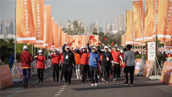 1600名市民健步魅力蓝湾 青岛西海岸新区举办美丽蓝湾·2019年全民健步行活动
