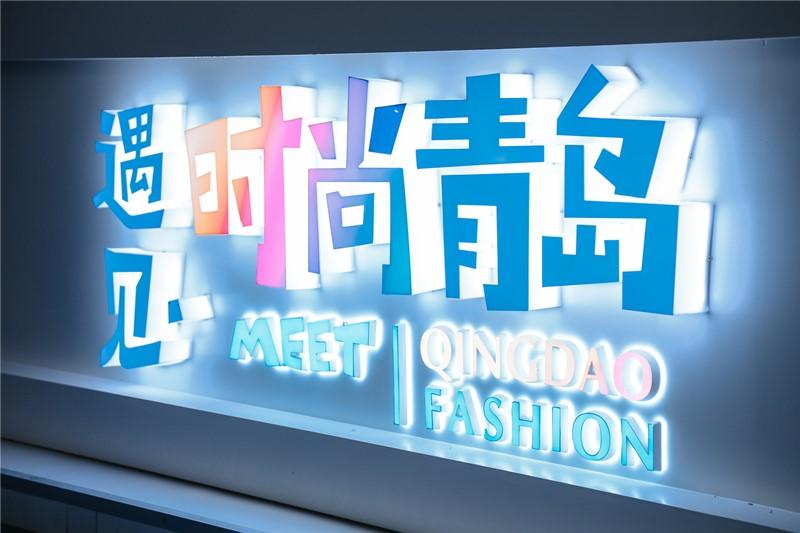 8大板块20余场活动4万人次参与…… 2019中国(青岛)艺术博览会圆满闭幕