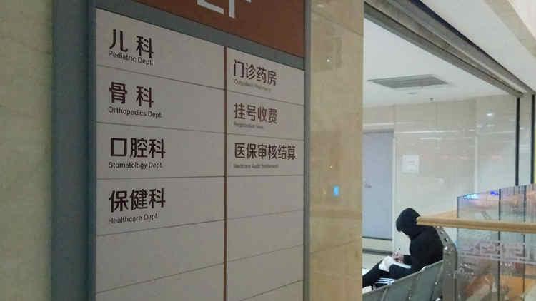 时事聚焦 | 林俊杰的吊水针头被出售?涉事医院:相关工作人员已先行停职