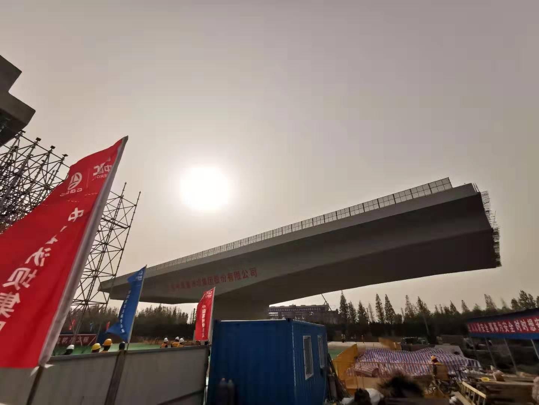 用时80分钟!枣菏高速公路跨京沪铁路转体桥成功