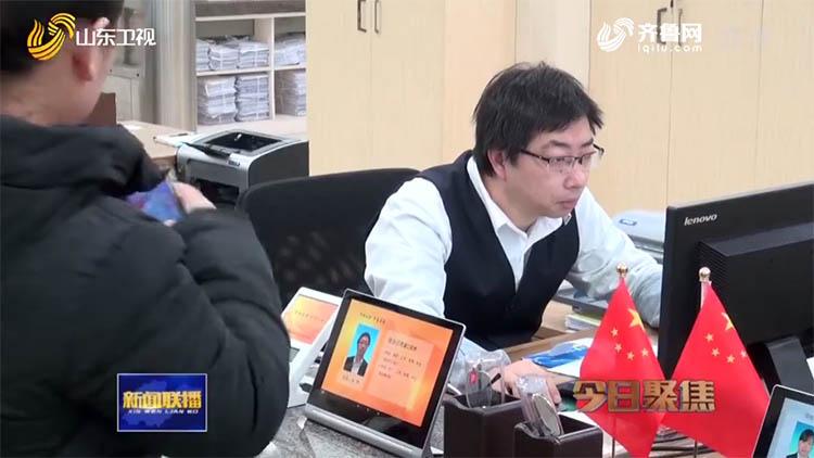 """【今日聚焦·追踪】社保医保联合征缴 实现""""一窗受理"""""""