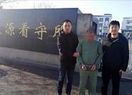 砸车盗窃在逃2年 滨州警方从吉林抓回犯罪嫌疑人