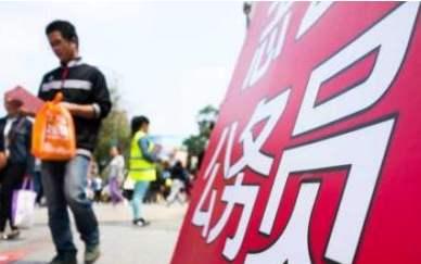 @山东人!中央机关公开遴选选调318名公务员,今日起报名