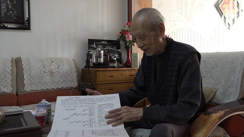 """镜时录丨""""一门八进士""""见证厚重历史!烟台89岁老人续修家谱"""